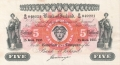 Bank Of Ireland 1 5 And 10 Pounds 5 Pounds, 15. 8.1935