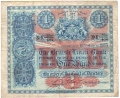 British Linen Bank 1 Pound, 19. 3.1923