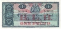 British Linen Bank 1 Pound, 13. 6.1967