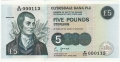 Clydesdale Bank Plc 1 And 5 Pounds 5 Pounds, 19. 6.2002