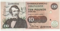 Clydesdale Bank Plc 10 Pounds 10 Pounds,  5. 1.1993