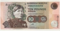Clydesdale Bank Plc 10 Pounds 10 Pounds,  5.11.1998