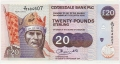 Clydesdale Bank Plc Higher Denominations 20 Pounds,  1. 9.1994