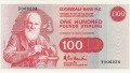 Clydesdale Bank Plc Higher Denominations 100 Pounds,  9.11.1991