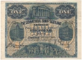 Commercial Bank Of Scotland Ltd 1 Pound,  2. 1.1923