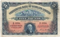 Commercial Bank Of Scotland Ltd 5 Pounds,  1. 8.1931