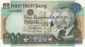 First Trust Bank 100 Pounds,  1. 1.1998