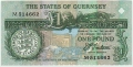 Guernsey 1 Pound, from 1991
