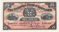 National Bank Of Scotland Ltd 1 Pound, 31. 7.1940