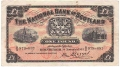 National Bank Of Scotland Ltd 1 Pound, 15. 3.1943