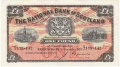 National Bank Of Scotland Ltd 1 Pound,  1.12.1949