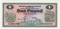 Northern Bank Ltd 1 Pound,  1. 8.1978