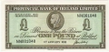 Provincial Bank Of Ireland Ltd 1 Pound,  1. 1.1968