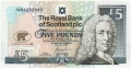 Royal Bank Of Scotland Plc 1 And 5 Pounds 5 Pounds, 14. 7.2005
