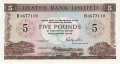Ulster Bank Ltd 5 Pounds,  1. 3.1977