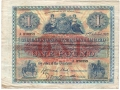 Union Bank Of Scotland Ltd 1 Pound,  1.10.1921