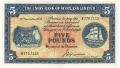 Union Bank Of Scotland Ltd 5 Pounds,  5. 2.1952