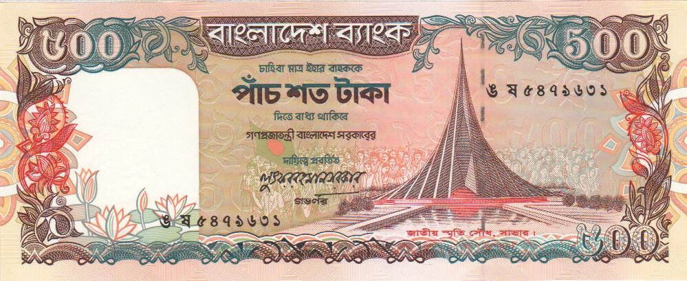 store tak bangladesh