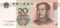 China - Peoples Republic 20 Yuan, 1999