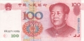 China - Peoples Republic 100 Yuan, 1999