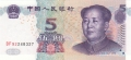 China - Peoples Republic 5 Yuan, 2005