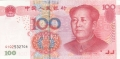 China - Peoples Republic 100 Yuan, 2005