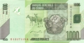 Congo Democratic Republic 1000 Francs,  2. 2.2005