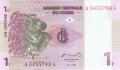 Congo Democratic Republic 1 Centime,  1.11.1997
