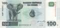 Congo Democratic Republic 100 Francs,  4. 1.2000