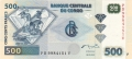 Congo Democratic Republic 500 Francs,  4. 1.2002