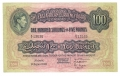 East Africa 100 Shillings = 5 Pounds,  1. 8.1951