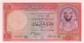 Egypt 10 Pounds, 1960