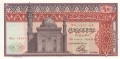 Egypt 10 Pounds, 1974