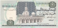 Egypt 5 Pounds, 1998