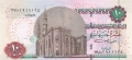 Egypt 10 Pounds, 2003