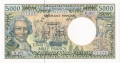 French Pacific Territories 5000 Francs, (1996)