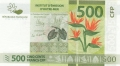 French Pacific Territories 500 Francs, (2013)