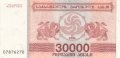 Georgia 30,000 Laris, 1994