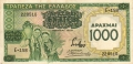 Greece 1000 Drachmai o/p   , 1939