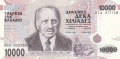 Greece 10,000 Drachmai, 16. 1.1995