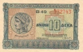 Greece 10 Drachmai,  6. 4.1940