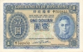 Hong Kong 1 Dollar, (1940-41)