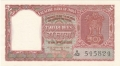 India 1 2 Rupees, ND (1949)