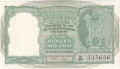 India 1 5 Rupees, ND