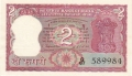 India 1 2 Rupees, ND