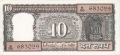 India 1 10 Rupees, ND