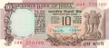 India 2 10 Rupees, ND