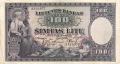 Lithuania 100 Litu, 31. 3.1928