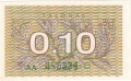 Lithuania 0.10 Talonas, 1991