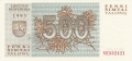Lithuania 500 Talonu, 1993